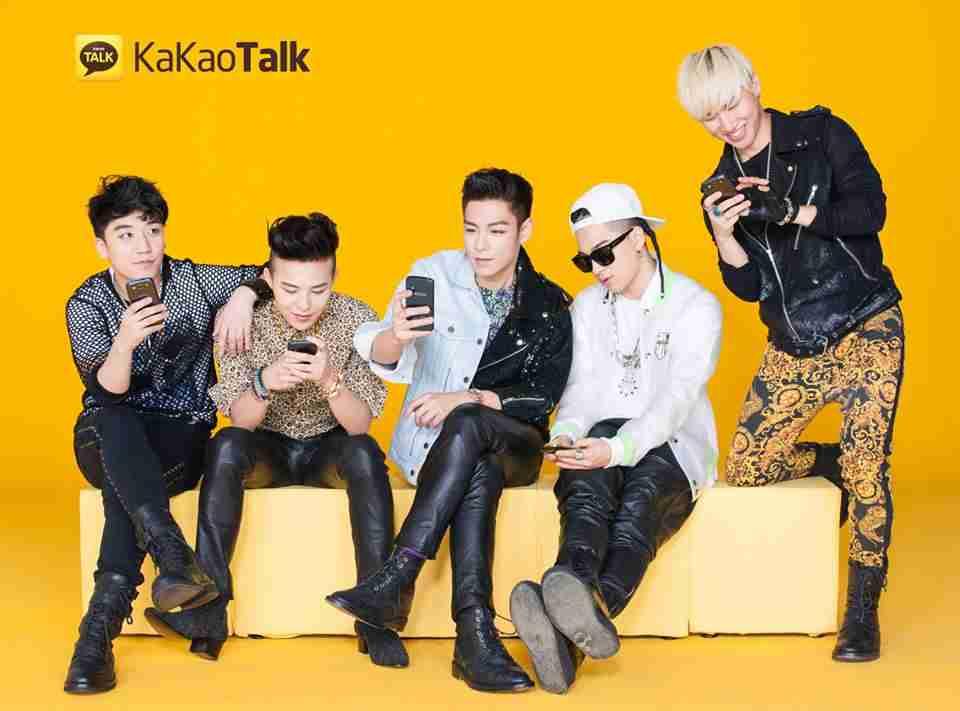 kakao talk free international calls