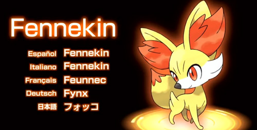 Pokemon X & Y Fennekin Evolving Into Braixen!