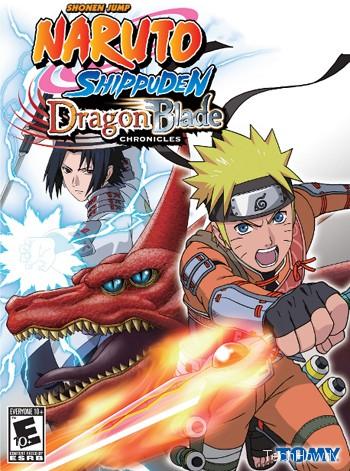8-dragon